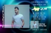 Download New Music Reza Bahram | شبهای بعد از تو رضا بهرام