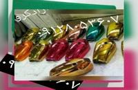 فروش بهاره دستگاه فلوک پاش 02156571305