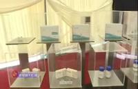 افتتاح شهرکی که قصد دارد ایران را به مرزهای خودکفایی دارو برساند
