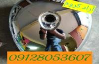 *دستگاه استیل پاش تضمینی 02156571305