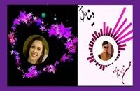 """ترانهٔ """" دنیا ، مال منه """" _ محسن ابراهیم زاده"""