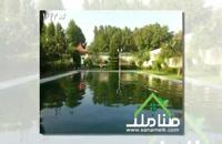 2400 متر باغ ویلا فوق لوکس در خوشنام ملارد کد 1643