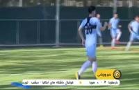 مروری بر تمرینات امروز تیم ملی فوتبال ایران