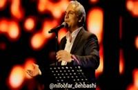 دانلود کامل کنسرت جنجالی مهران مدیری رایگان