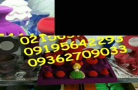 فروشنده دستگاه مخمل پاش 02156574663 ایلیاکالر