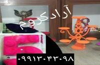 /+فروشنده دستگاه واترترانسفر 02156571305+/