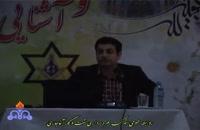 سخنرانی استاد رائفی پور - عرفان های نوظهور - 1390.7.25 - خوزستان - شهرستان امیدیه