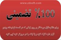 پرسش مهر 20 ریاست جمهوری | مقاله شعر داستان خوشنویسی نمایشنامه نویسی پوستر