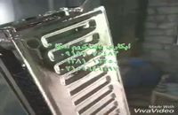 دستگاه فانتاکروم پیشرفته۰۹۳۸۱۰۱۲۲۵۰