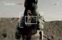 فیلم کامل گامهای شیدایی