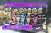 بازار کار بامواد فانتاکروم02156574663