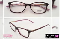 مدل فرم عینک