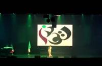 تقلید صدای حمیرا و شومنی های خنده دار و زیبای حسن ریوندی در کنسرت  - کلیپ طنز