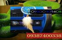 دستگاه مخمل پاش /فروش پودر مخمل 09300305408