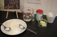 آموزش شیرینی پزی - آموزش