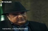 سریال ریکاوری قسمت ششم (سریال)(کامل)(قانونی)| دانلود ریکاوری قسمت ششم-6-Full HD