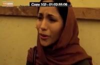 فیلم تجاوز به دختر ایرانی