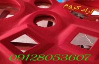 */تولیدکننده دستگاه ابکاری/مخملپاش02156571305/مخملپاش/