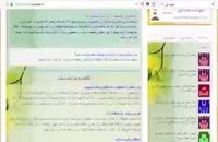 آموزشگاه طراحی سایت در استان البرز