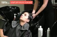 آموزش کراتینه کردن مو بصورت گام به گام - WWW.118FILE.COM