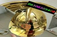 دستگاه ابکاری فانتاکروم //دستگاه مخمل پاش09387400338