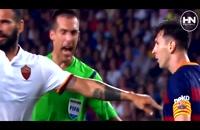 لحظات جدل  لیونل مسی مقابل سرجیو راموس