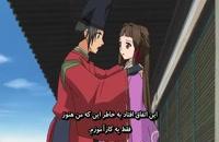 انیمه Shounen Onmyouj قسمت 10 با زیرنویس فارسی