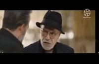 دانلود فیلم ایرانی - دانلود سریال ایرانی رقص روی شیشه