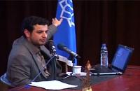 سخنرانی استاد رائفی پور - پروتکل های یهود - 1390.12.07 - کاشان - دانشگاه کاشان