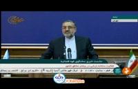 نظر حجت الاسلام رئیسی درباره قانون رسیدگی به اموال مسئولان