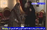 دانلود سریال ستایش 3 قسمت 7 هفتم..