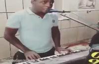 دانلود آهنگ رفتی از پیشم عزیزم خونه بابات راحتی