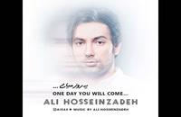 علی حسین زاده ی روز میای