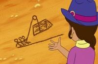 انیمیشن سریالی سفرهای علمی ف2-ق 7