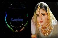 آهنگ هندی Kamlee Kamlee .