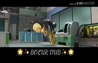 انیمیشن 6 ابر قهرمان 2 دوبله فارسی - انیمه