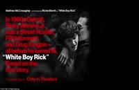 تریلر فیلم ریک پسر سفیدپوست White Boy Rick 2018