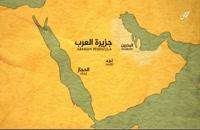 البحرين إلى أين - ولاية حمص