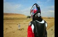 دانلود قسمت چهارم رالی ایرانی 2