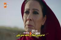 دانلود قسمت 19 سریال ترکی بی وفا Hercai با زیرنویس فارسی