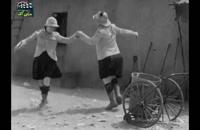 لورل و هاردی - رقص آذری