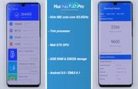 مقایسه و بررسی گوشی های S10 و P30 pro