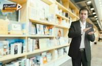 سخنرانی استاد احمد محمدی - نردبان موفقیت