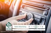 تیزر رادیویی شهربازی آموت