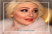 آموزش آرایش عروس   دوره تخصصی میکاپ  و شینیون  عروس  آموزشگاه و سالن زیبایی آوای زیباسازان