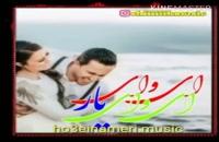 دانلود آهنگ لری حسین عامری