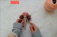 عروسک بافی با قلاب -  28423118-021
