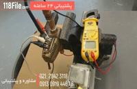 آموزش نصب و تعمیر کولر گازی از 0 تا 100