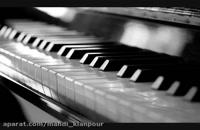 پیانو پرنده مهاجر از سیاوش قمیشی