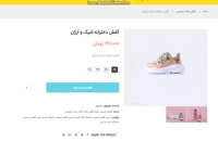 خرید اینترنتی کفش اسپرت دخترانه جدید
